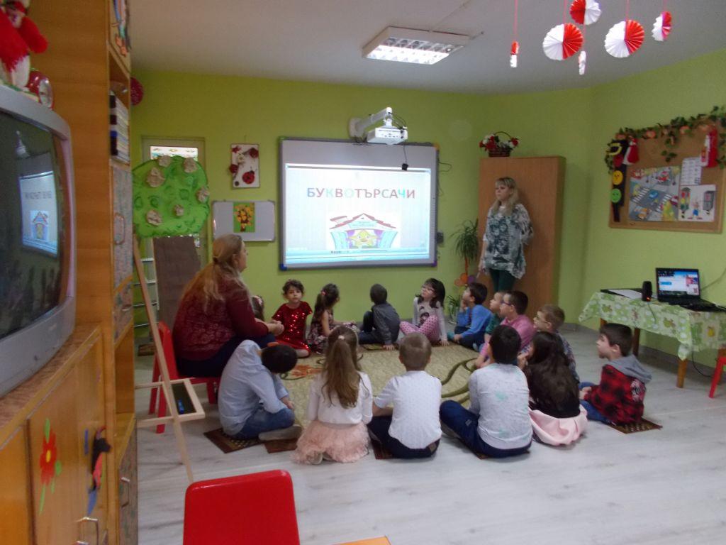 Инициативи в детската градина - голяма снимка