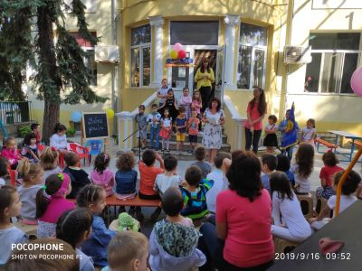 Детска градина,здравей 1